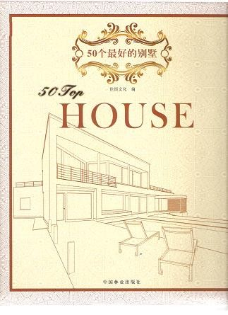 50 TOP HOUSE